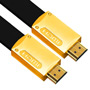 17m HD Cables - Ultra Flat Gold