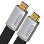 1m HDMI Leads - Ultra Flat Silver
