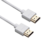 2.5m 4K HDMI Cable - Smallest Head SUPREME WHITE 'In The World' (4SH2.5WHT)