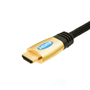 0.5m HDMI 1.4a Cable - Supreme Gold HDMI 1.4a Cable