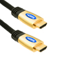 1.5m HDMI Cable, compatible with Blu-ray - Supreme Gold HDMI Cable (UGH1.5)