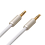 7m Ultimate Platinum 3.5mm to 3.5mm White Audio Cable (UPA7)